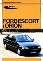 Ford Escort i Orion od modeli 1991